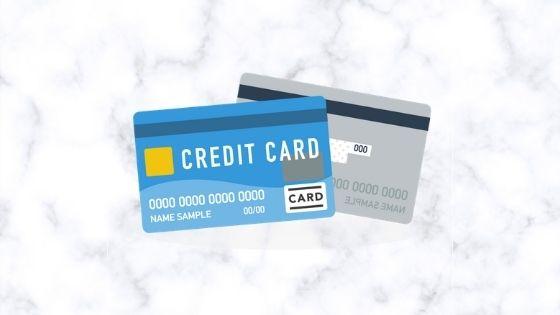 日本のクレジットカード見直し