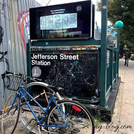 ブッシュウィックの最寄り駅ジェファソンストリート
